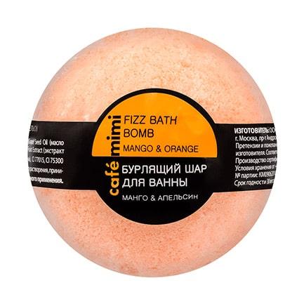 Bomba de baño efervescente Mango & Naranja | Café mimi