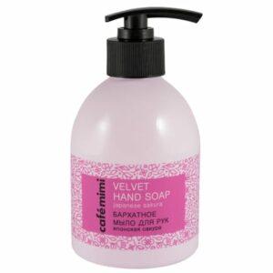 Jabón de manos de terciopelo | Café mimi
