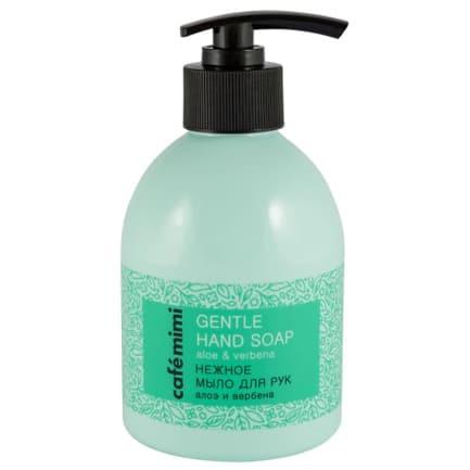 Jabón de manos suave | Café mimi