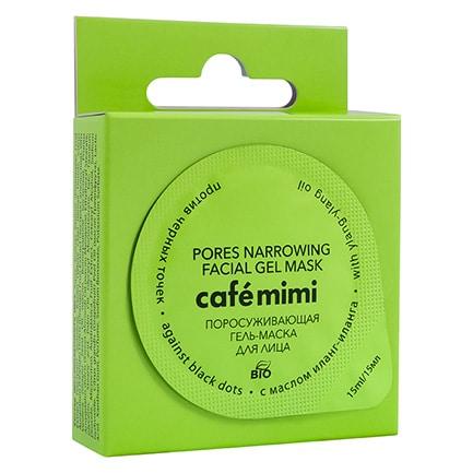 Mascarilla facial de gel Anti puntos negros | Café mimi