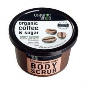 Exfoliante corporal de café orgánico & azúcar | Organic shop