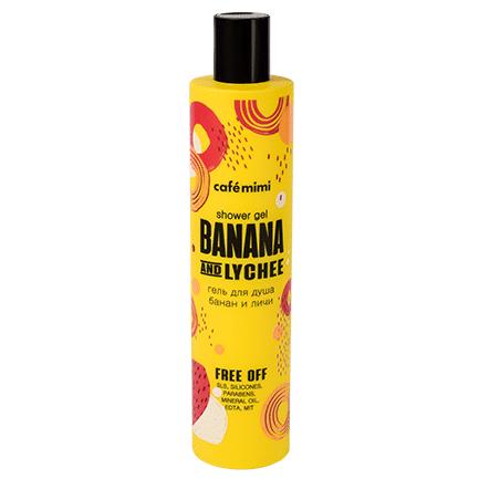 Gel de ducha Plátano & lichi | Café mimi
