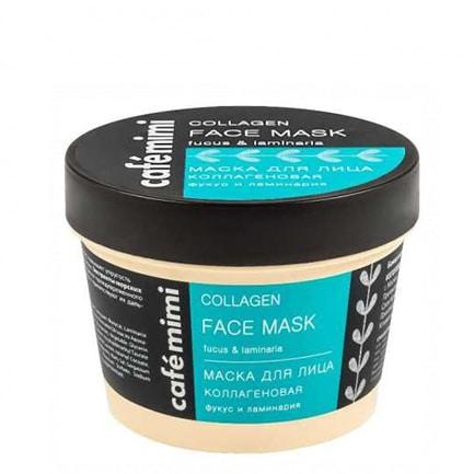 Mascarilla facial de colágeno | Café mimi