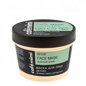 Mascarilla facial Detox | Café mimi