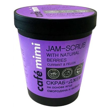 Mermelada exfoliante de grosella & feijoa | Café mimi