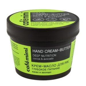 Crema-manteca de manos Nutrición profunda | Café mimi
