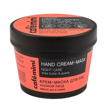 Crema mascarilla de manos Cuidado nocturno | Café mimi