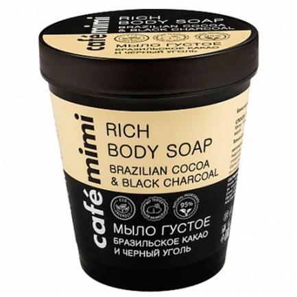 Jabón corporal espeso | Café mimi