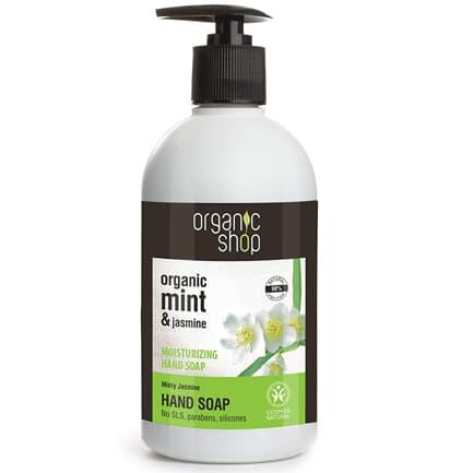 Jabón de manos hidratante jazmín mentolado | Organic shop