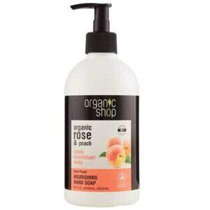Jabón de manos nutritivo rosa melocotón | Organic shop
