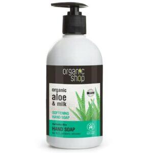 Jabón de manos suavizante aloe de barbados | Organic shop