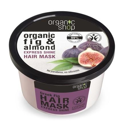 Mascarilla capilar brillo express higo griego | Organic shop