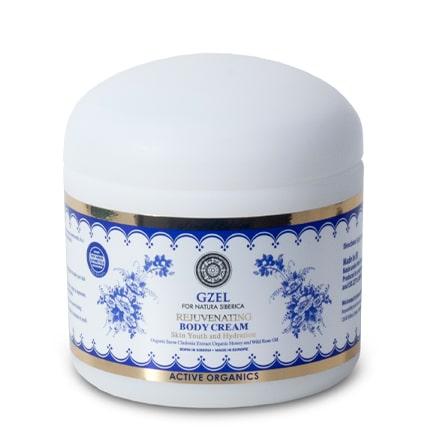 Crema corporal rejuvenecedora Gzel | Natura Siberica