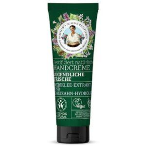 Crema de manos rejuvenecedora | Green Agafia