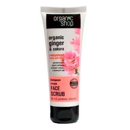 Peeling facial limpiador gengibre y cerezas | Organic shop