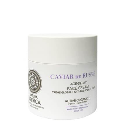 Crema facial antiedad Caviar de Rusia | Natura Siberica